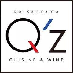 代官山Q'z ジビエ&世界のワイン