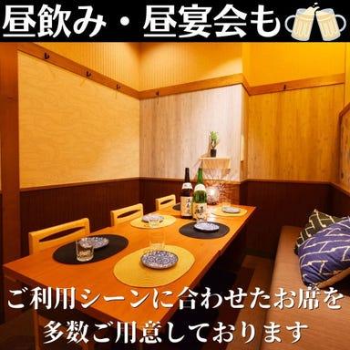 【個室完備】新潟の地酒と郷土料理 四季彩 新潟駅前店  店内の画像