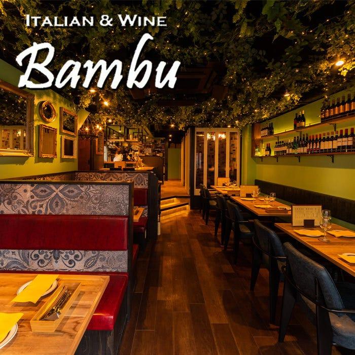 イタリアン&ワイン Bambu 久地