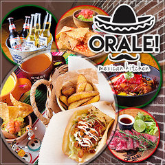 mexican kitchen ORALE!