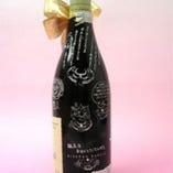 ②地酒ボトルプレゼント!!