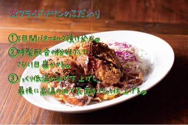 BUTTERMILK CHANNEL(バターミルクチャネル) 横浜店 メニューの画像