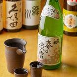 月替りで季節銘柄の日本酒1種を厳選してご用意!数量限定です