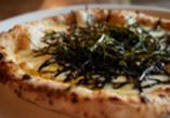信州木の子のの和風Pizza
