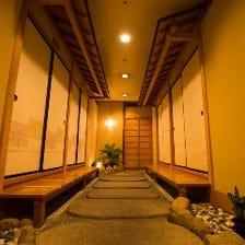 完全プライベート個室でゆったり空間