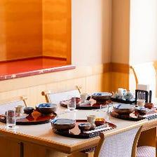 【燕三条ワシントンホテル 銀座 】和食や季節の食材をテーマにしたコース