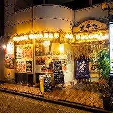 米子駅前すぐ郷土料理を味わう