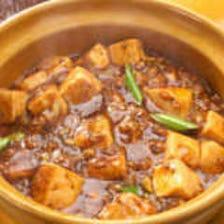 マーボー豆腐(甘 or 辛)
