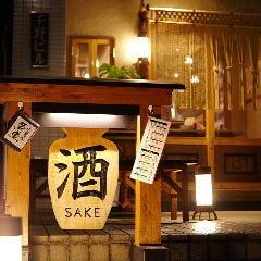 Daisukeandon