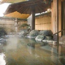 温泉露天風呂あります!