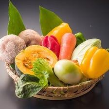 新鮮野菜をご提供!