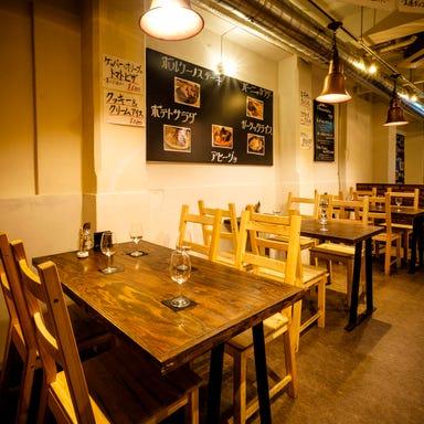 ビストロ居酒屋 ソーレ 川崎平和通り店 コースの画像