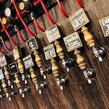 店内の特製ビールサーバーは樽生ビールが14種類!