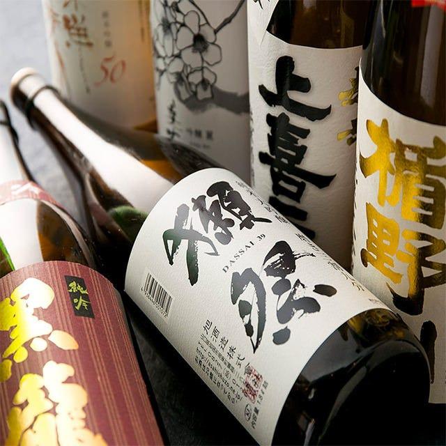 日本酒約50種!全品半額クーポンあり