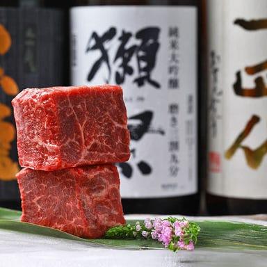肉とさかな 照~TERU~ 天王寺店 コースの画像