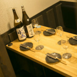 テーブル個室スペースのみのご予約も承ります