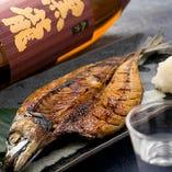 【イチオシ】焼き魚や創作逸品もぜひ