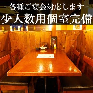 おすすめ海鮮と和牛 個室居酒屋 魚龍 関内駅前店  店内の画像