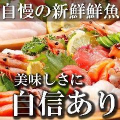 おすすめ海鮮と和牛 個室居酒屋 魚龍 関内駅前店