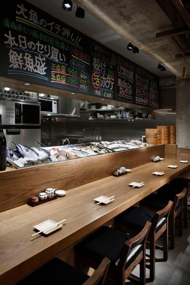 本日のセリ買い鮮魚 大魚(おおうお)  店内の画像