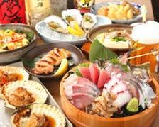 【2.5時間飲放付】◇◆まんぞくコース◆◇一番人気!4種の鮮魚盛に定番人気メニューが満載のコース!