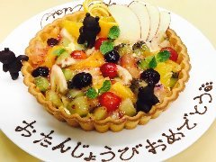 お誕生日などのホールケーキもご用意可能!(料金別途)