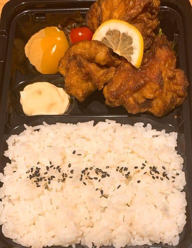 SOUSAKU DINING 横衛門  メニューの画像