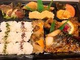選べる!高級焼き魚♪横衛門の極み弁当!!