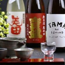 福岡のうまい地酒を楽しめる!