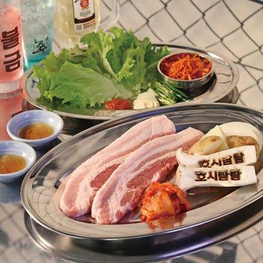 韓国料理 コリアンキッチン ホシタムタム 東岡崎店 コースの画像