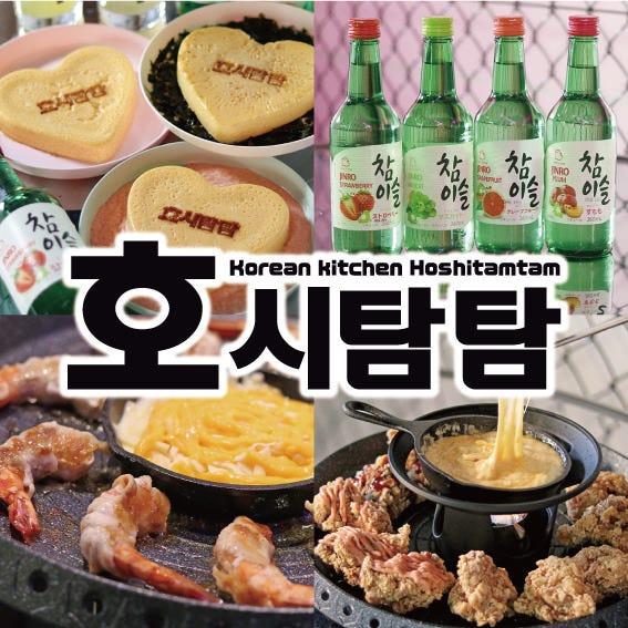 韓国料理 コリアンキッチン ホシタムタム 東岡崎店