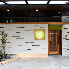 ジンギスカン 札幌大一 とうきょうスカイツリー駅前店