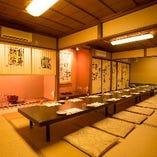 <お座敷個室>仕切りで少人数の宴会も可能です。宴会最大30名様まで。【2F】