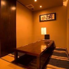 <個室完備>和モダン雰囲気で楽しむ