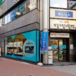 アンテナショップ「せとうち旬彩館」の2階に併設する和食店