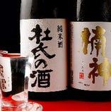 香川と愛媛、どちらもおいしい日本酒がたくさん揃っています