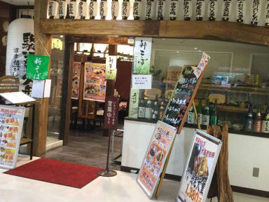 沼津魚がし鮨 駿河屋久兵衛 沼津店 店内の画像