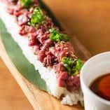 圧巻!ロングユッケ寿司