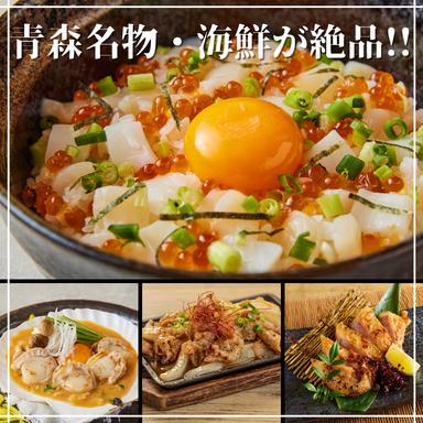 【個室居酒屋】郷土料理×旬菜旬魚を味わう 茜屋 青森駅前店  メニューの画像