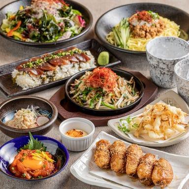 【個室居酒屋】郷土料理×旬菜旬魚を味わう 茜屋 青森駅前店  コースの画像