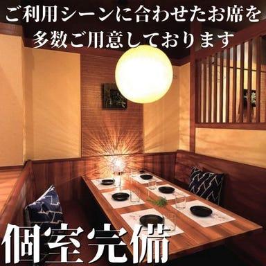 【個室居酒屋】郷土料理×旬菜旬魚を味わう 茜屋 青森駅前店  店内の画像