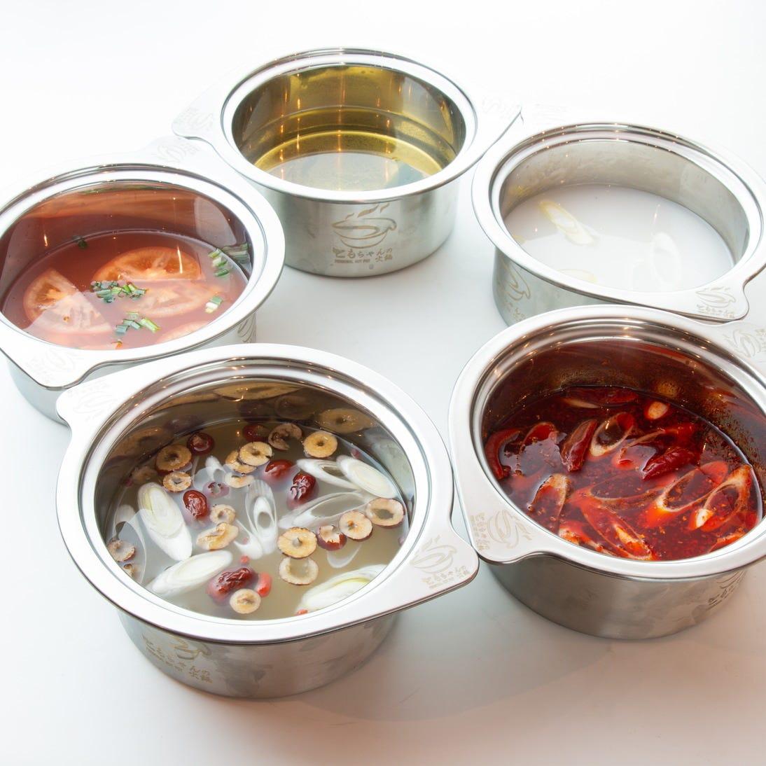◎5種類のお鍋からお選び頂けます◎