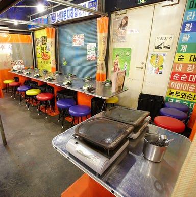 韓豚屋 八重洲店 店内の画像