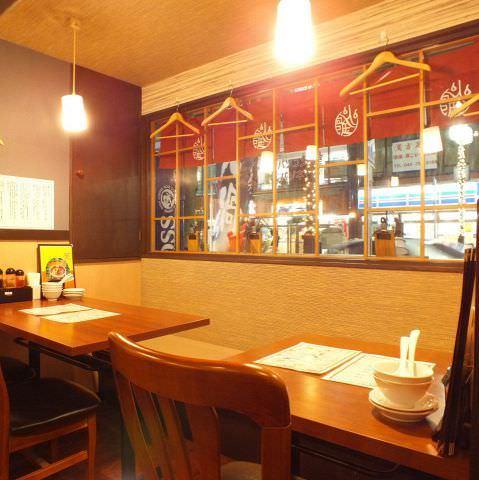 桜木町 居酒屋 個室