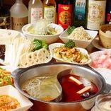 種類豊富な料理を味わえるコースが多彩!ご宴会なら《天府》で!