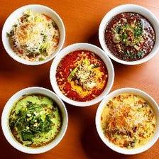 【大人気ランチ】5色の担々麺も当店の自慢!