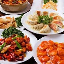 こだわりの本格絶品中華料理