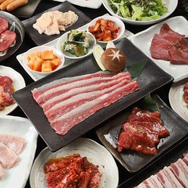 焼肉カルビランド 横浜西口店  コースの画像