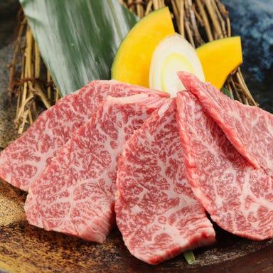 焼肉カルビランド 横浜西口店  メニューの画像