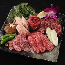 厳選された肉の旨味を堪能